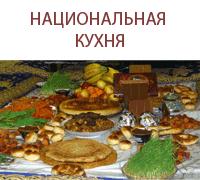 bn-cuisine